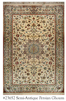 About Persian Qum Antique Oriental Rugs An Introduction