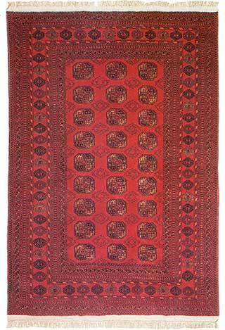 The Ilrated Rug Rugs Of Afghanistan
